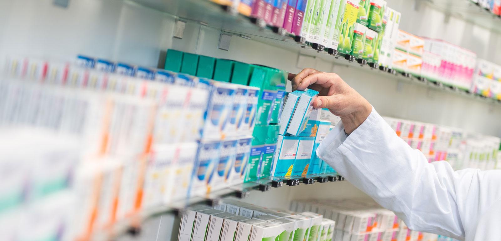 PharmaRisk® Apothekenversicherung | Die AllRisk-Police für Apotheken | www.pharmarisk.de | Deutschland | Der Versicherungs-Check - Betriebliche Versicherungen | Apothekenberatung